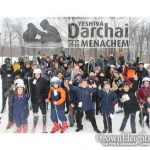 Darchei Menachem Goes Skiing