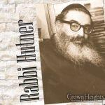 New Book Coming Soon: Rabbi Hutner and Rebbe