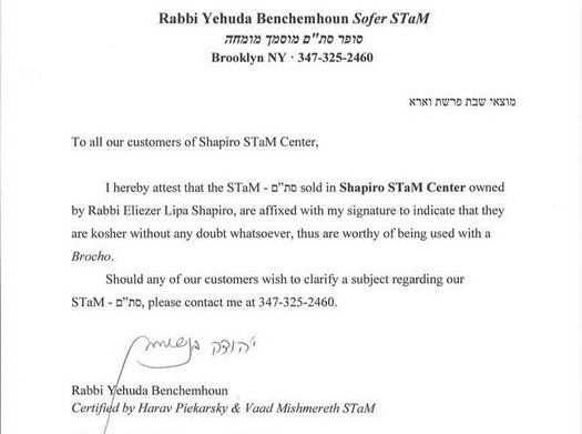 Hamafitz STaM Gets Hechsher • CrownHeights info – Chabad