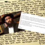 Mezuzah Scandal: Rabbi Veiner Clarifies