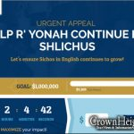 Fundraiser to Continue the Work of Rabbi Yonah Avtzon OBM