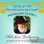 Shloshim Gathering of Reb Shmuel Finck OBM
