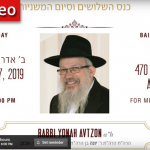 Live at 8:00pm: Shloshim for Rabbi Yonah Avtzon