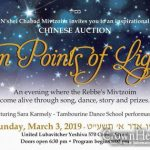 N'Shei Chabad to Host Auction Tonight