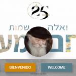 A Gift for the Rebbe, an Album of Menachem Mendels