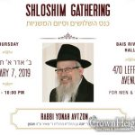 8:00pm Tonight: Shloshim for Rabbi Yonah Avtzon