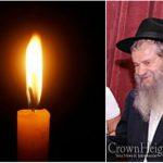 BDE: Rabbi Amram Blau, 80, OBM