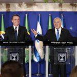 Brazil Opens Israel Trade Mission in Jerusalem, Short of Full Embassy Move