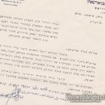 Letter From Frierdiker Rebbe Up for Auction