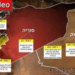 Hezbollah's Secret Cell Exposed