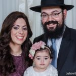 Chabad Opens in Chicago Suburb