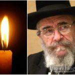 BDE: Harav Moshe Yehuda Leib Landau, 83, OBM