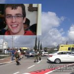 19-year-old Soldier Identified as Fatal Victim of Samaria Attack