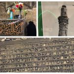 Kever Yechezkel, a Jewish Landmark Still Standing in Iraq