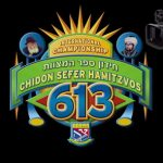 Live at 11:45m: Chidon Sefer Hamitzvos Boys Tournament