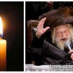BDE: The Skulener Rebbe, 95, OBM