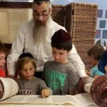 Minding the Mission: Jewish Education