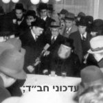 In Photos: Previous Lubavitcher Rebbe Visits Lakewood In 1940