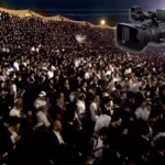 ENDED: Lag B'Omer Celebrations In Meron