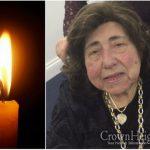 BDE: Mrs. Wendy Teller, 87,OBM