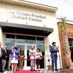 Itzhak Perlman, Ehud Barak Celebrate Opening of Campus/Community Chabad Center