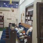 Synagogue Vandalized in Central Israel