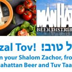 In the Footsteps of Manhattan Beer, Tuv Tam Donates to Shalom Zachors