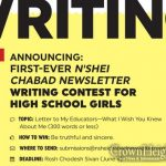 N'shei Chabad Newsletter Writing Contest