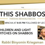 Shabbos at the Besht: Children and Light Switches on Shabbos