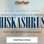 Derher: A New Whatsapp Series