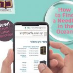 A New Search Engine Makes The Rebbe's Torah More Available Than Ever