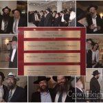 Hadar Hatorah's 57th Year Dinner