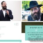 Rabbi Feldman and Rabbi Greenbaum to Address Kinus Hamechanchim
