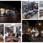 Photo Gallery: A Visit to Meah Shearim, Book Stores and Synagogues