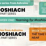 JEM: New on Ashreinu, A 6 Part Moshiach Series