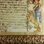 317-year-old Italian Jewish wedding Document Found