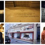 A visit to Chabad of Vienna, A Photo Gallery