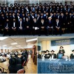125 Students Receive Rabbinical Ordination at the Rabbinical College of America