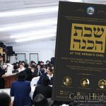 Bochurim to Gather at the Ohel in Preparation for Gimmel Tammuz