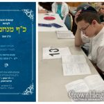 50 Winners to fly to Alma Ata for Chof Av