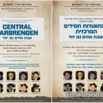 Central Farbrengen for Gimmel Tammuz