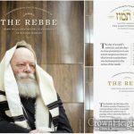 Gimmel Tammuz Awareness Campaign Across Jewish Media