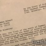 A Letter of the Rebbe in Honor of Gimmel Tammuz