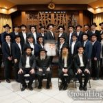 New Mashpia to Yeshiva Gedola of Miami