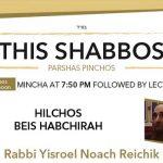 Shabbos at the Besht: Hilchos Beis Habchirah