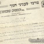 Fascinating and Rare Letter from the Rebbe Up for Auction