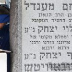 How One Teen Finds Inspiration at the Rebbe's Resting Place