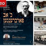 Siyum Held in Hallandale at Chof Ave Farbrengen