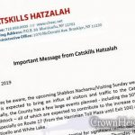 This Weekend, A Message From Catskills Hatzalah