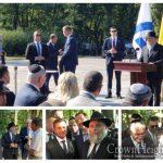 Israels Prime Minister Benjamin Netanyahu Visits Kiev, Meets with Head Shliach